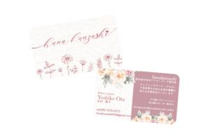 hanakanzashi shopcard