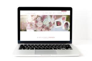 hanakanzashiホームページ